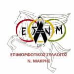 Logo_2018_2019